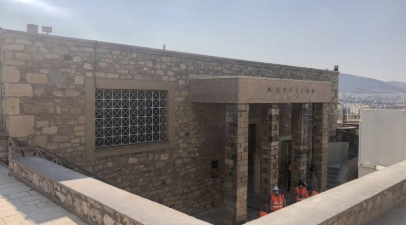 Ξεκίνα αποκατάσταση Παλαιού Μουσείου Ακρόπολης- Μετατρέπεται σύγχρονο εκθεσιακό κέντρο
